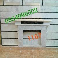 IMG 20150415 144816