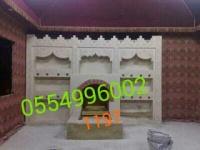 IMG 20150415 151102